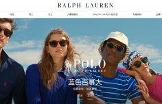 Ralph Lauren中国门店关闭三分之二,疫情的负面影响或高达7000万美元
