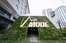 探讨可持续时尚多重潜能,新澳2021羊毛针织新锐设计师大赛于MODETALK盛大开启